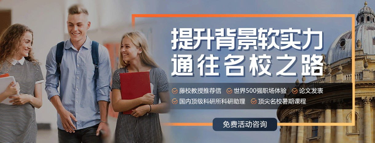 武汉美世教育
