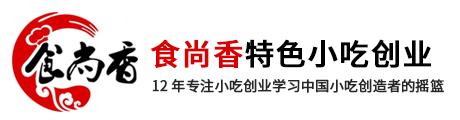 武汉食尚香小吃培训Logo