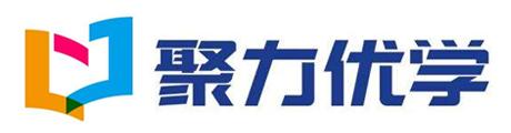 武汉聚力优学Logo