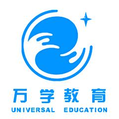 武汉万学教育