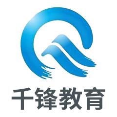 武汉千峰教育