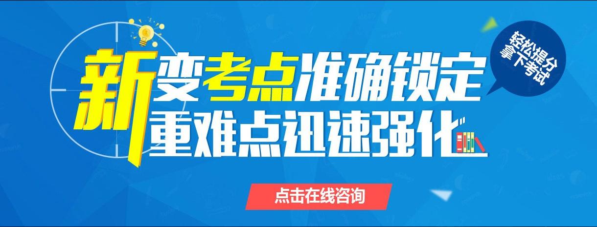 武汉大立教育