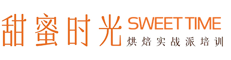 武汉甜蜜时光Logo