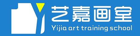 武汉艺嘉画室Logo