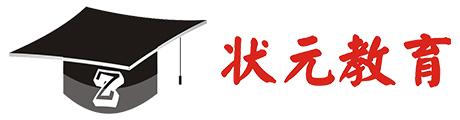 武汉状元教育Logo