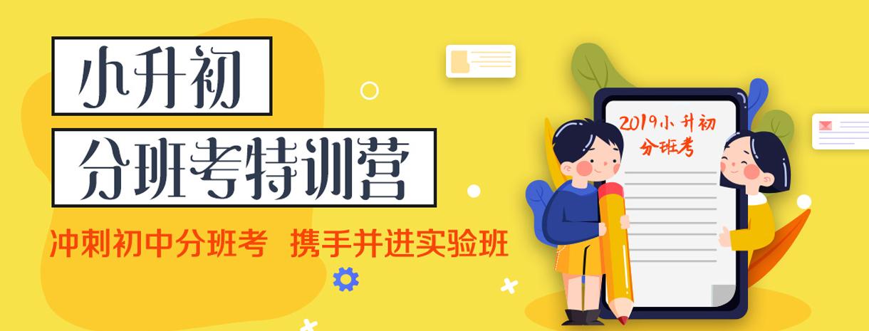 武汉状元教育