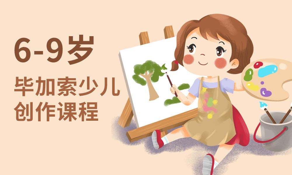 武汉杨梅红6-9岁毕加索少儿创作课程