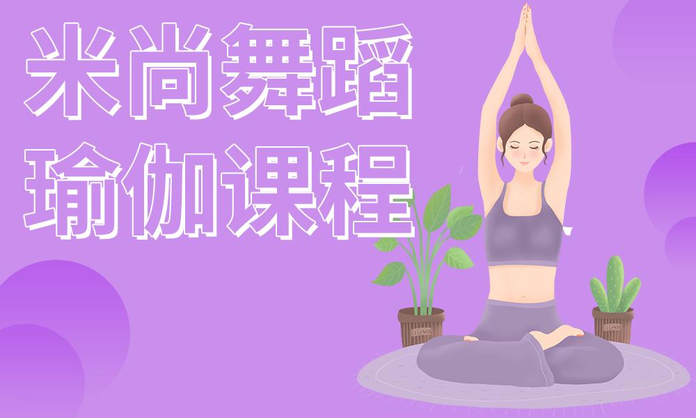 武汉七彩云米尚舞蹈课程
