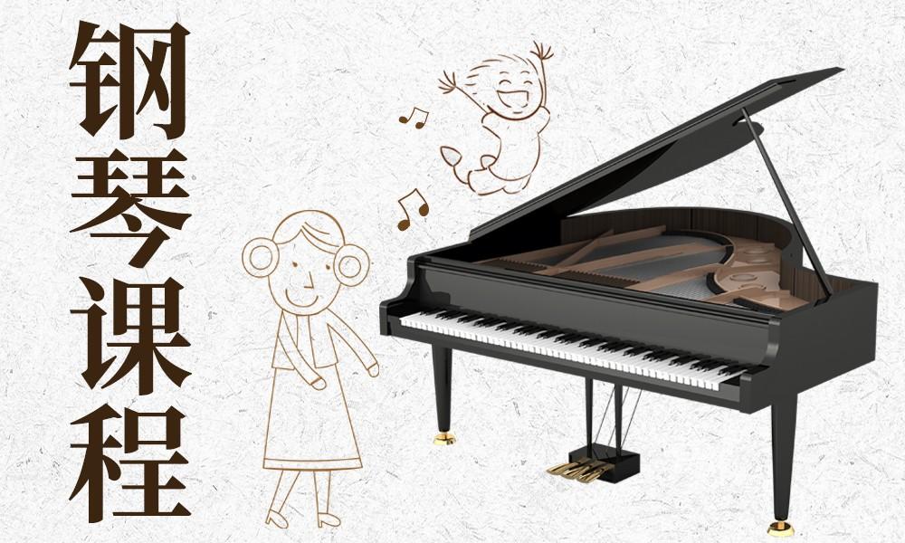 武汉七彩云钢琴课程