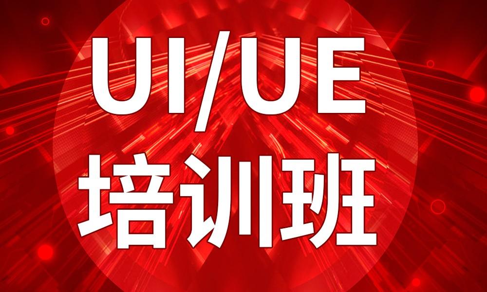 武汉千锋UI/UE培训班