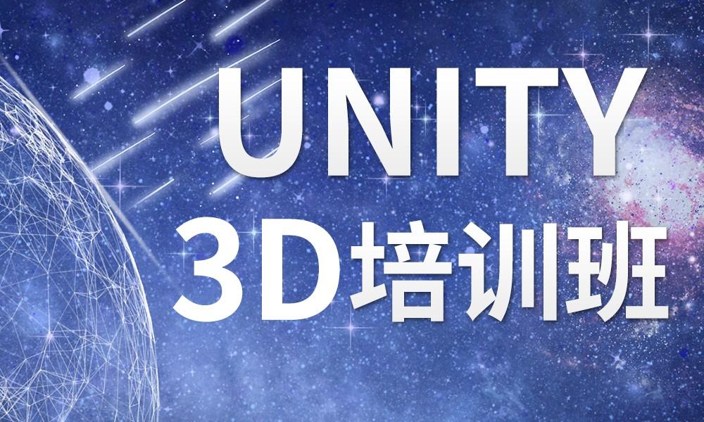 武汉千锋Unity3D培训班