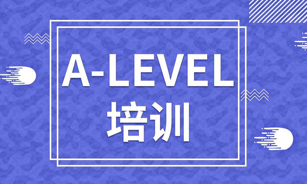 武汉新航道 A-LEVEL培训