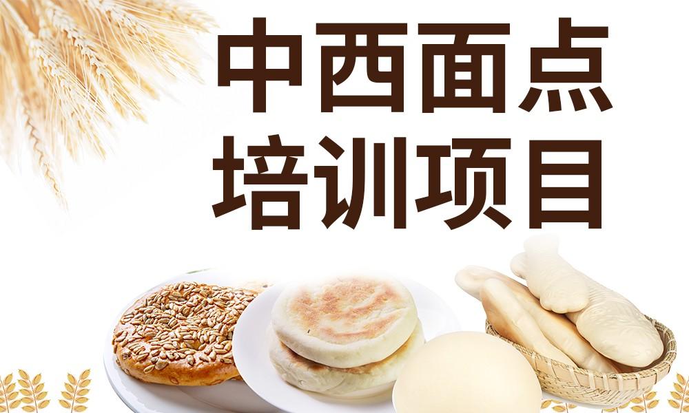 武汉食尚香中西面点培训项目