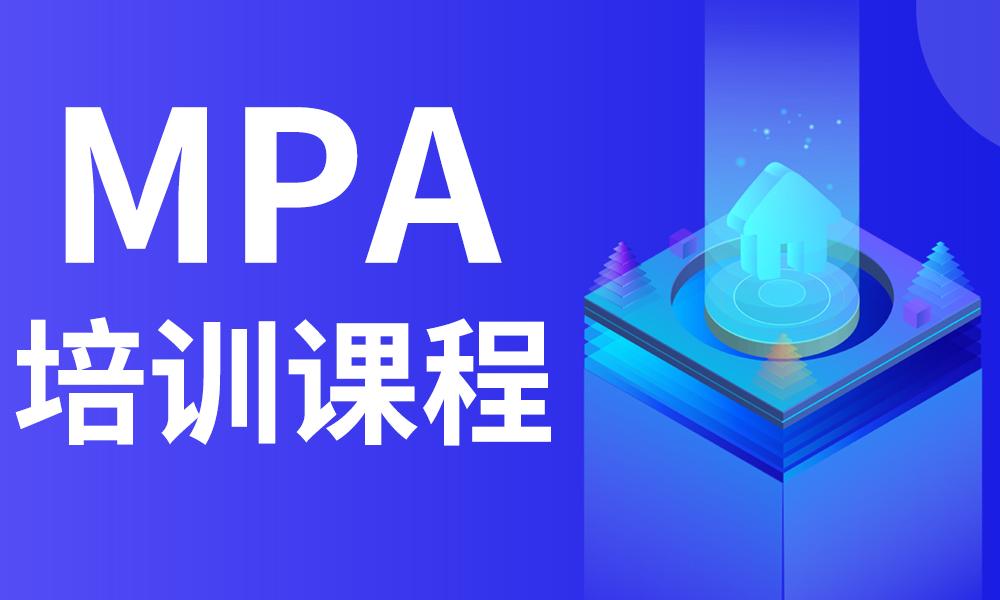 武汉华章MPA培训课程