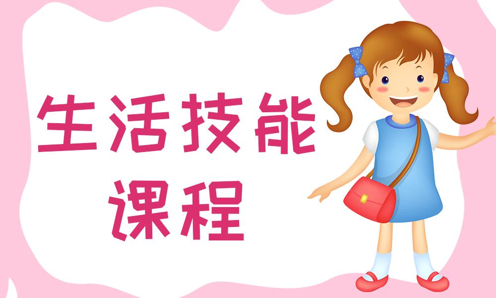 武汉金宝贝生活技能课课程