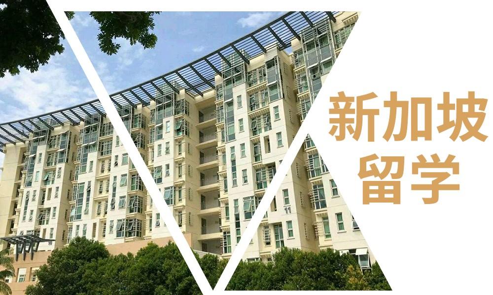 武汉天道新加坡留学