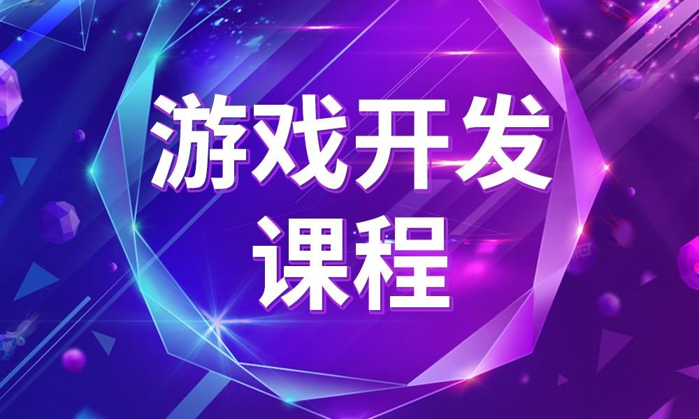 武汉汇众游戏开发课程