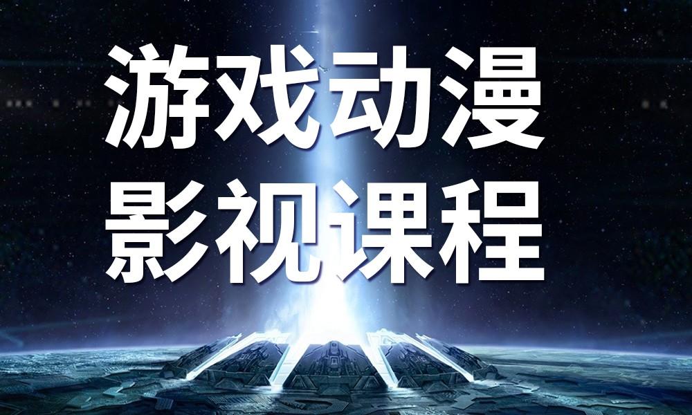 武汉汇众游戏动漫影视课程