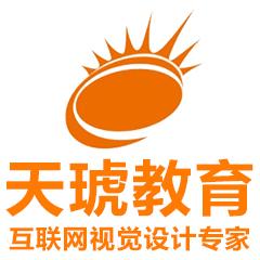 郑州天琥教育