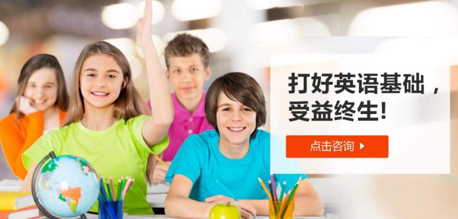 武汉新动态青少年英语班