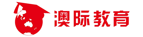 济南澳际教育Logo