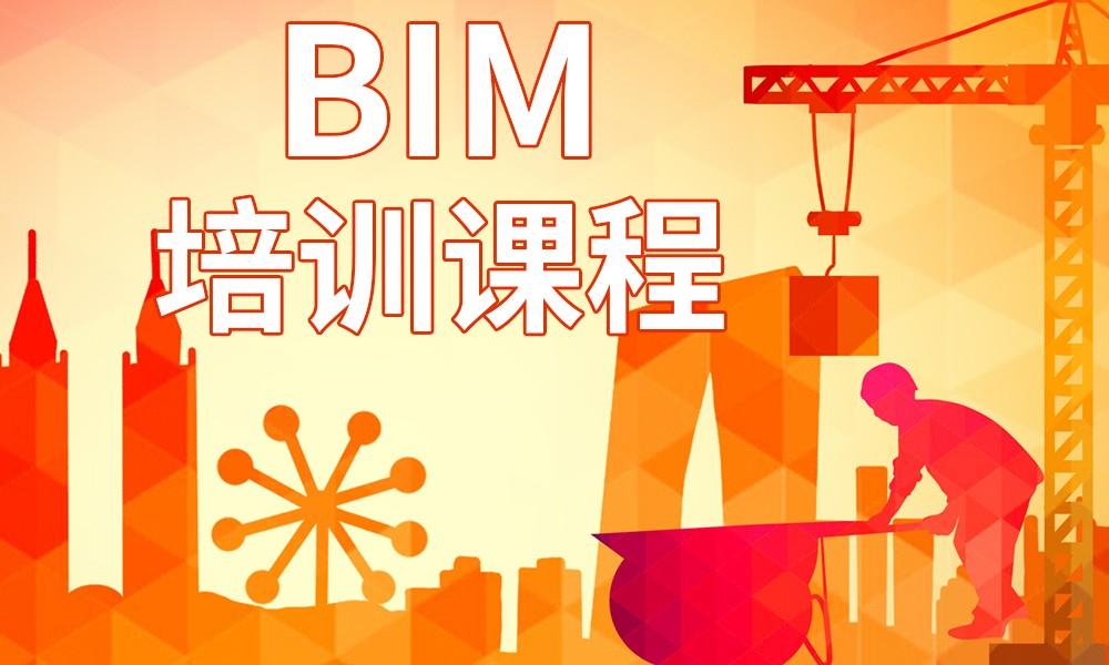 郑州优路BIM培训课程