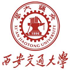 西安交通大学网络学院(郑州中心)