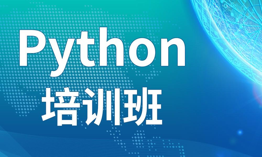 郑州千锋Python培训班