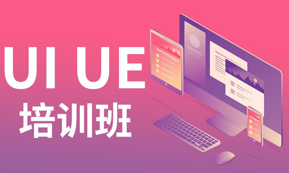 郑州千锋UI/UE培训班