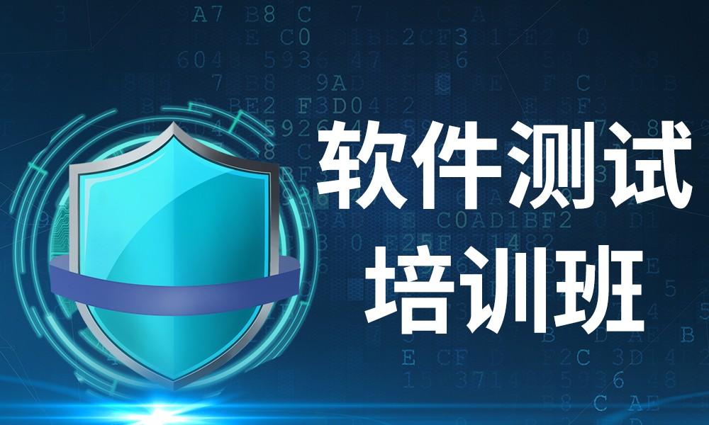 郑州千锋软件测试培训班