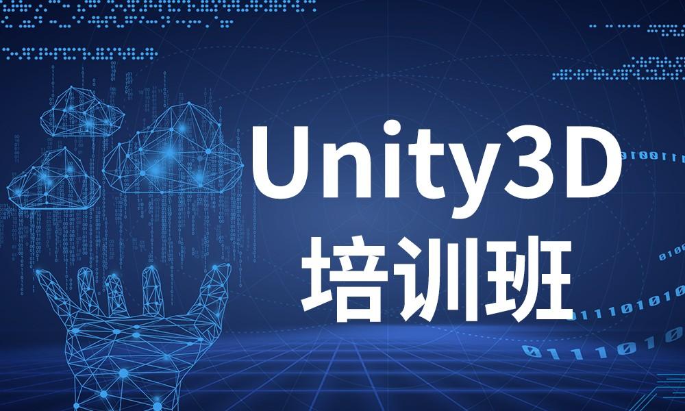 郑州千锋Unity3D培训班