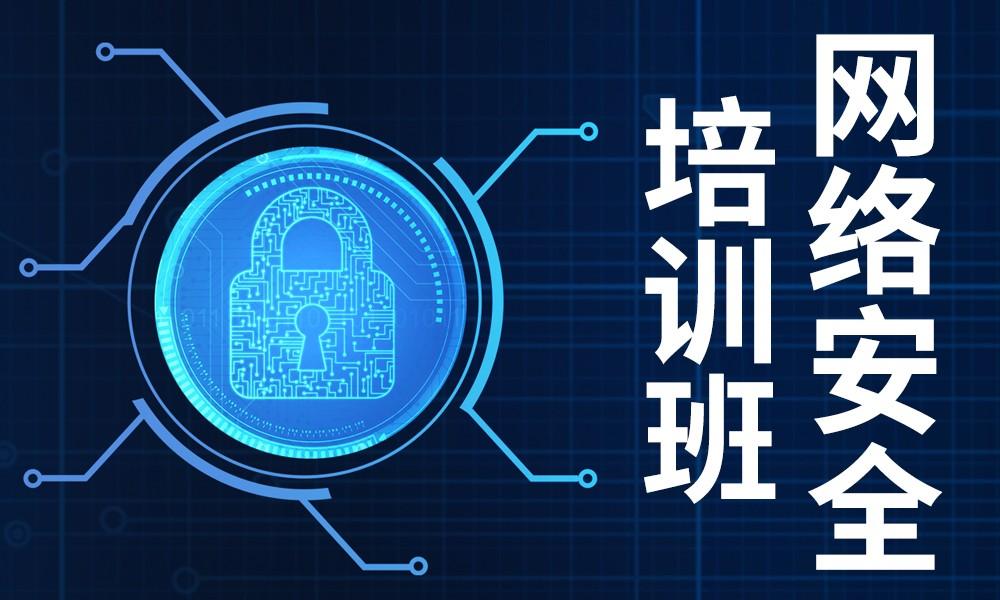 郑州千峰网络安全培训班