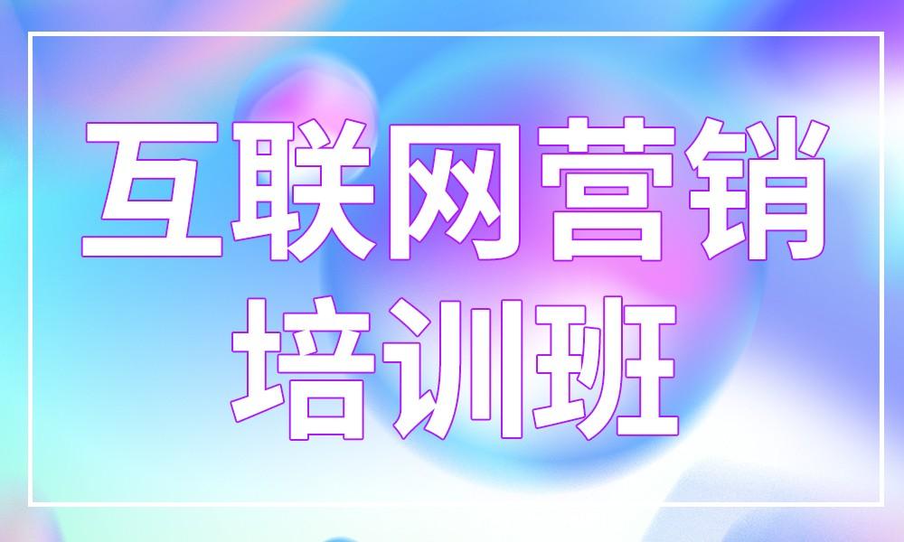 郑州千锋互联网营销培训班