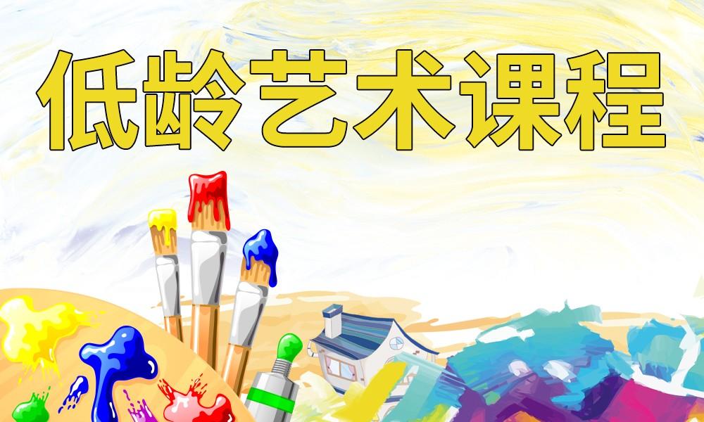 郑州斯芬克低龄艺术课程