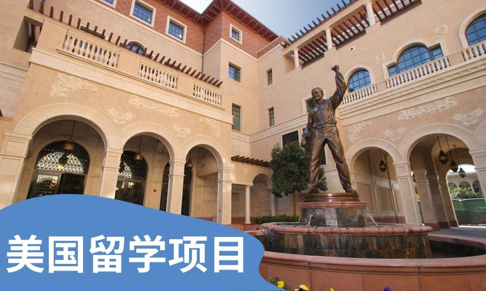 郑州美世美国留学项目