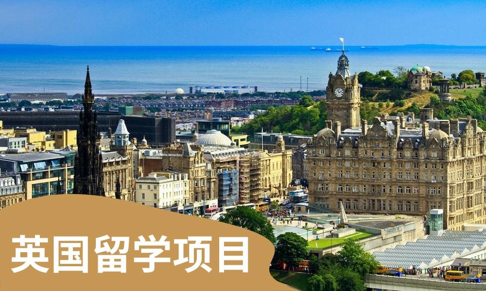 郑州美世英国留学项目