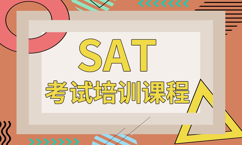 郑州美世SAT考试培训课程