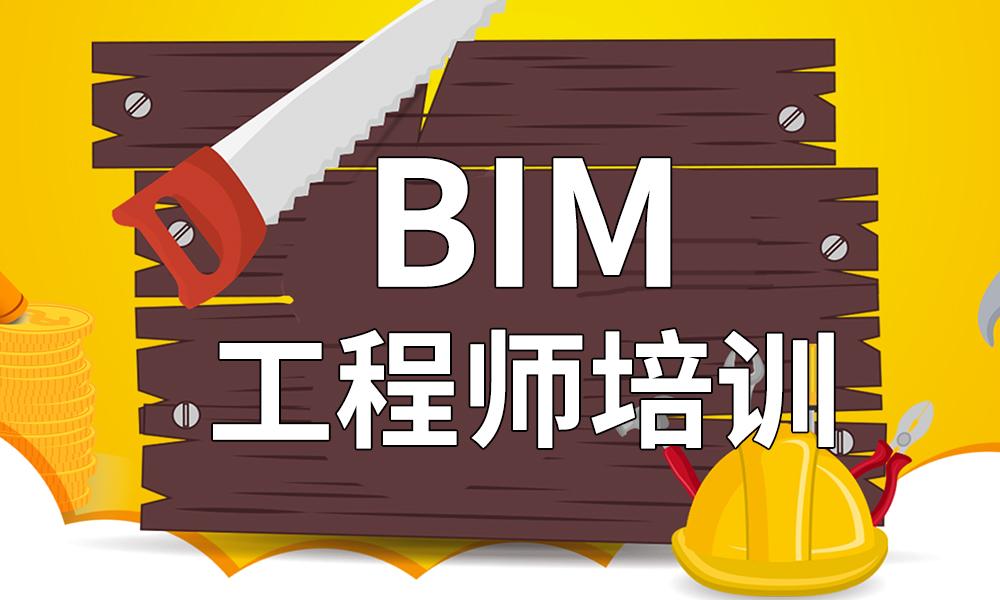 郑州学天BIM工程师培训