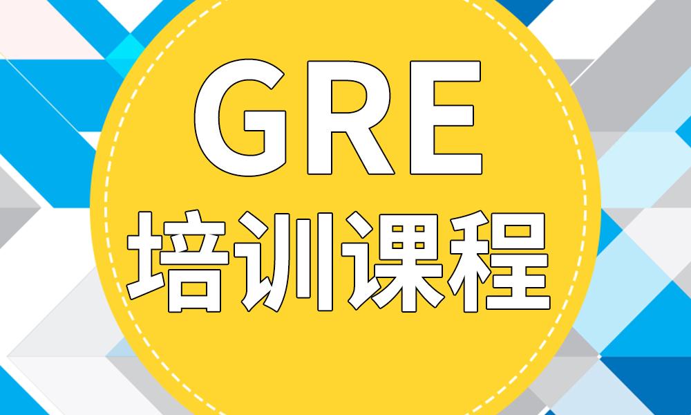 郑州津桥国际GRE培训课程