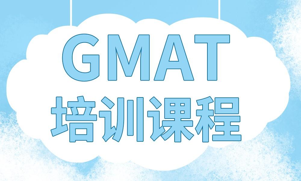 郑州津桥国际GMAT培训课程