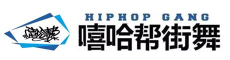 郑州嘻哈帮街舞Logo