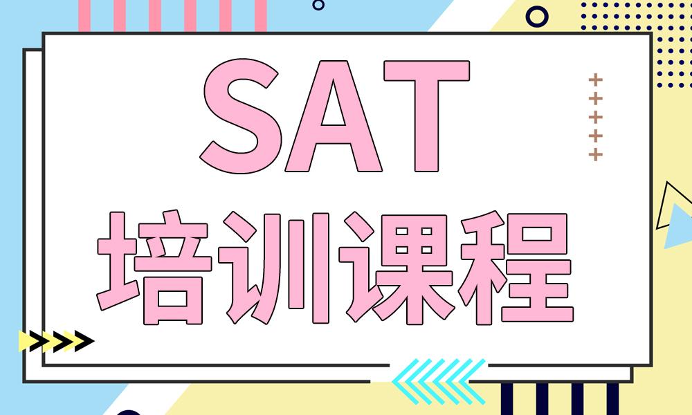 郑州优择SAT培训课程