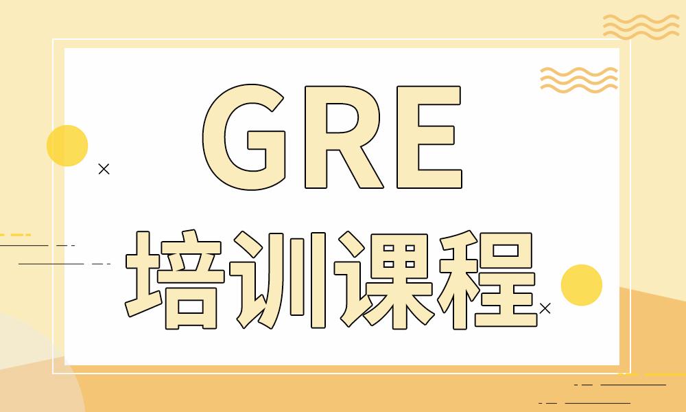 郑州优择GRE培训课程