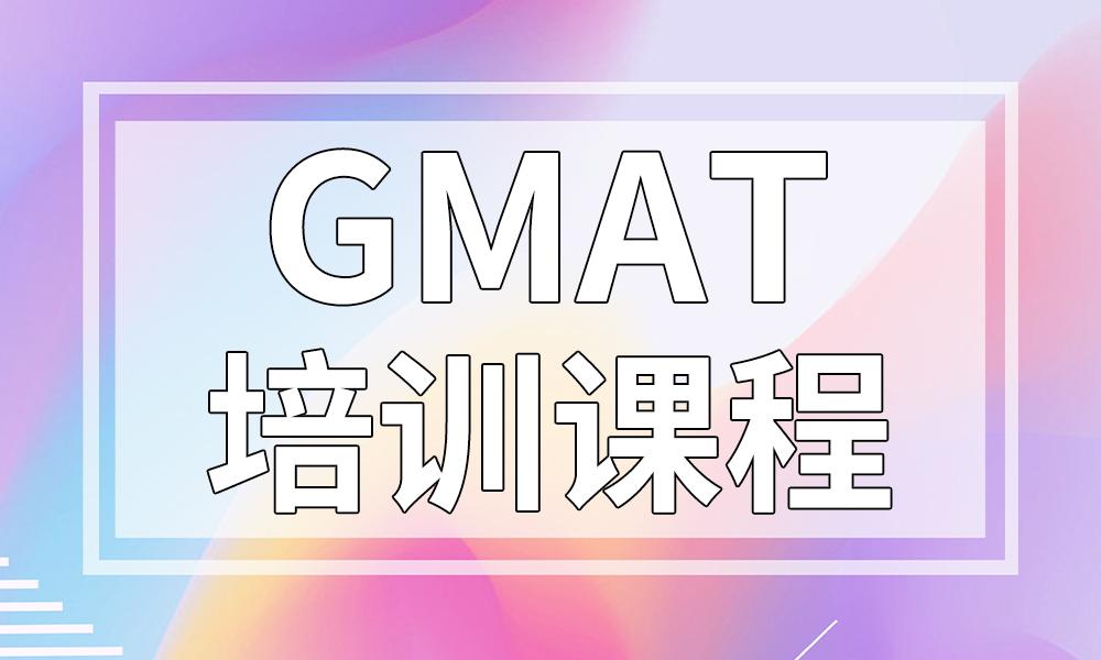 郑州优择GMAT培训课程