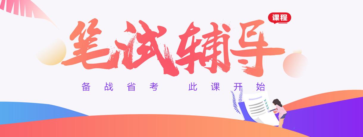 郑州中公教育
