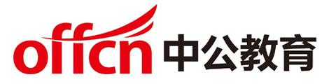 郑州中公教育Logo