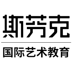 郑州斯芬克国际艺术教育