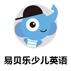 郑州易贝乐少儿英语
