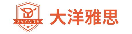 郑州大洋雅思Logo