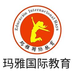 郑州玛雅国际教育